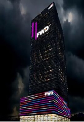 PCPD Tower. jpg